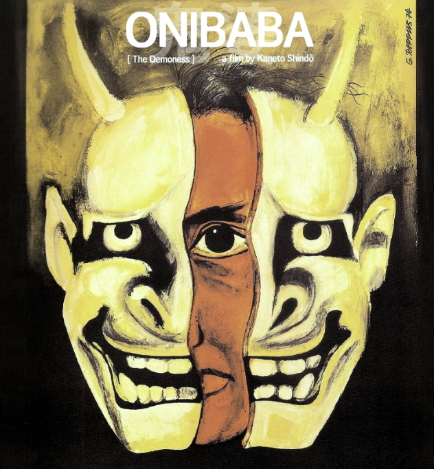 Onibaba: Like the wind in the fields of Aaru